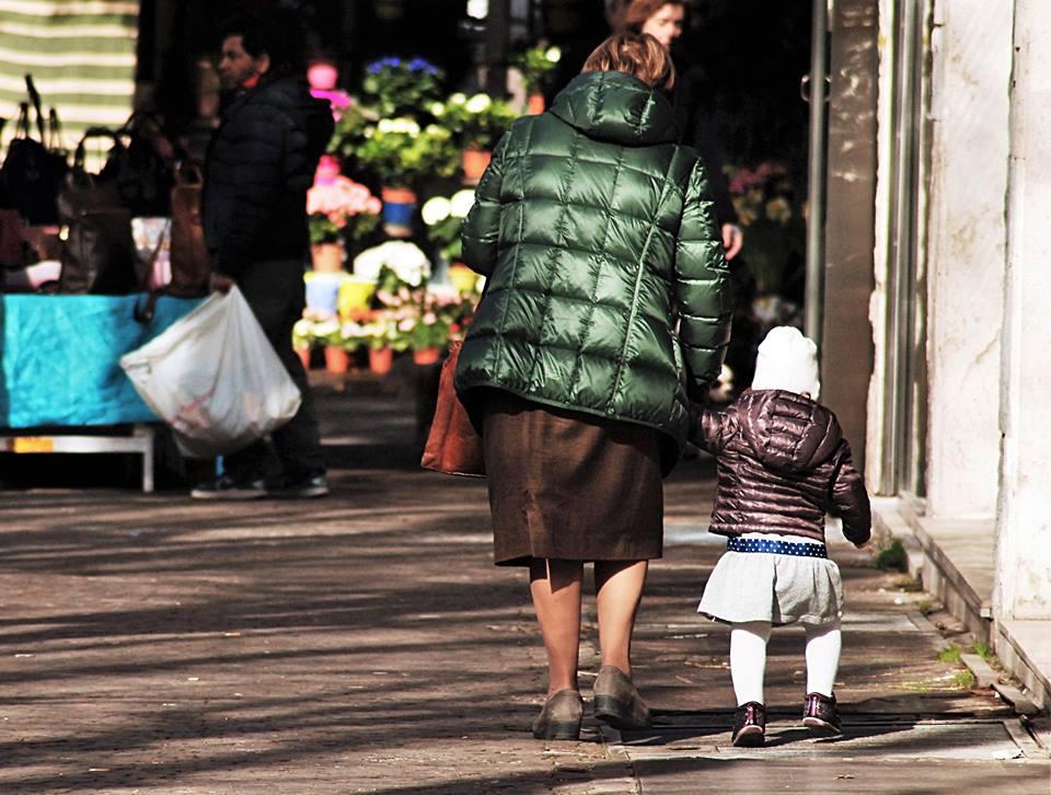 A spasso con te - Roma Street Photography - © Ross Santoro